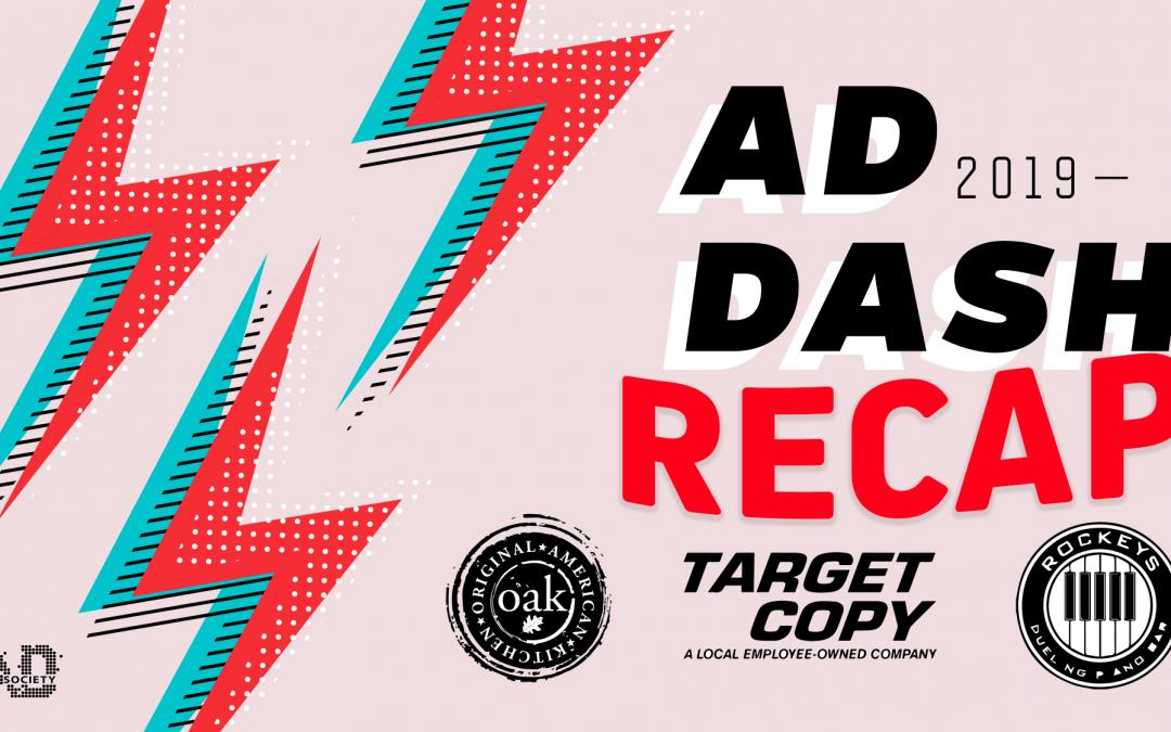 Ad Dash 2019 Recap